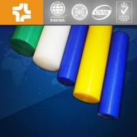 Buy cheap UHMWPE Products UHMWPE Rod from wholesalers