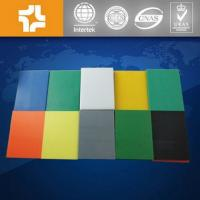 Buy cheap UHMWPE Products UHMWPE Sheet from wholesalers