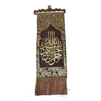 Buy cheap Moslem dossal KTJ3-1 from wholesalers