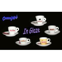 Buy cheap set white porcelain 11 from wholesalers