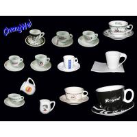 Buy cheap set white porcelain 9 from wholesalers