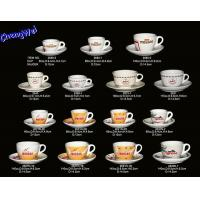 Buy cheap set white porcelain 7 from wholesalers