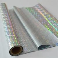 China laser holographic hot stamping foil for box on sale