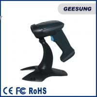 China CS-688 Scanner 1D Barcode Code Scanner With Stand/jar for sale