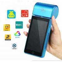 Handheld Smart Android POS for sale