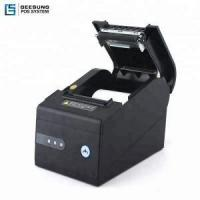 Point Of Sale Receipt Printer USB Serial Lan for sale