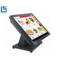 15 Inch Lcd Monitor/monitor System With Flat Screen Capacitive Touch For Sale for sale