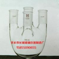 Wholesale Straight four-port bottle from china suppliers