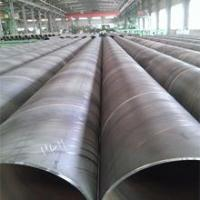Wholesale Spiral welded steel pipe/tube from china suppliers