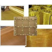 Wire Mesh Brass Wire Mesh