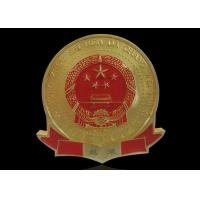 Buy cheap Medals NO.: Medals002 from wholesalers