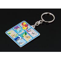 Buy cheap Keychain NO.: Keychain 005 from wholesalers