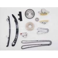Wholesale Auto Parts Timing Chain Kit Nissan QR25DEJT-0512-KIT from china suppliers