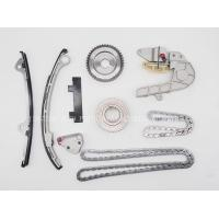 Wholesale Auto Part Timing Chain Kit Nissan QR25DEJT-0511-KIT from china suppliers
