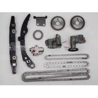 Wholesale Auto Parts Timing Chain Kit Nissan VQ23DE/VQ35DEJT-0517-KIT from china suppliers