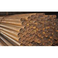Wholesale Steel Materials PRODUCTS8 from china suppliers