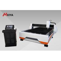 Buy cheap Metal plasma cutting machine with Hypertherm power from wholesalers