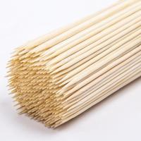 Wholesale Bamboo Skewers Manufacturer/factory directly supply YHST008 from china suppliers
