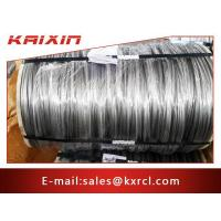 Buy cheap Nail Wire from wholesalers