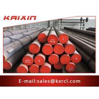Wholesale Round steel bar Alloy Steel Round Bar from china suppliers