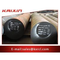 Wholesale Round steel bar good quality alloy round steel bar price from china suppliers