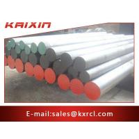 Wholesale Round steel bar SAE52100 Alloy Steel Round Bar price list from china suppliers