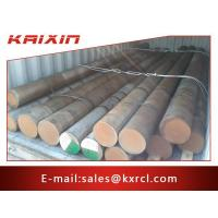 Wholesale Round steel bar 1.2329 Tool Steel Round Bar low price from china suppliers