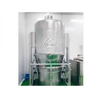 Buy cheap GFG Series High-Efficiency Fluidized Dryer from wholesalers