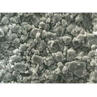 Wholesale Coating Powders of Cr3C2 from china suppliers