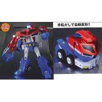 Wholesale Japanese Transformers Animated - TA41 - Optimus Prime Light and Soundby Takara Tomy from china suppliers