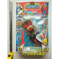 China Domestic old d old toys Optimus Prime Transformers robot new unopened on sale