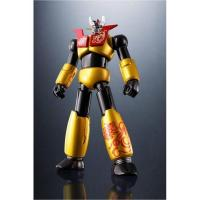 Wholesale Bandai SRC Mazinger Z 2016 Year of the Monkey from china suppliers