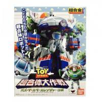 Wholesale Bandai Toy Story Chogattai Buzz the Space Ranger Robot from china suppliers