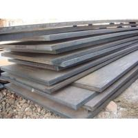 Buy cheap 40cr steel specification Scr440 Steel Material 5140 Steel Bar Price from wholesalers