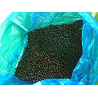 Buy cheap Frozen food IQF Blueberry from wholesalers