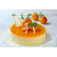 Buy cheap Frozen food IQF Apricot from wholesalers
