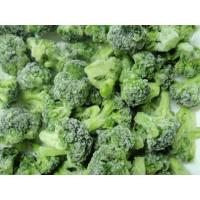 Buy cheap Frozen food IQF Broccoli & Cauliflower from wholesalers