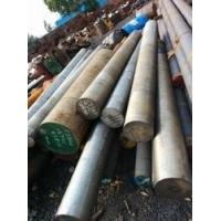 Buy cheap Stainless Steel Bar 4140 Round Bar from wholesalers