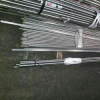 Buy cheap AISI 304, SAE 304, 304L,304H, 304 Stainless Steel Bar & Rods from wholesalers