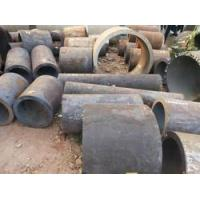 Buy cheap Alloy Steel Pipes & Tubes from wholesalers