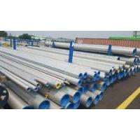 Buy cheap Stainless Steel Pipes & Tubes 321 Stainless Steel Pipe from wholesalers