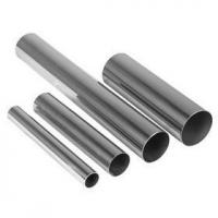 Wholesale 34CrMoS4 Alloy Tubes distributor from china suppliers