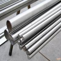 Wholesale 25CrMoS4 steel pipe Specs from china suppliers