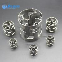 China Scrubbing Tower Packing Carbon Steel Aluminum alloy Stainless steel Pall Ring on sale