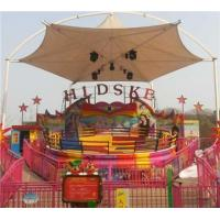 Wholesale Family Rides 40 seats Disco Turntable Tagada from china suppliers