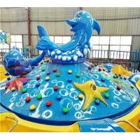 Wholesale Family Rides Ocean Magic Ballerina Ride Kids Games Indoor Kids Amusement Rides for Sale from china suppliers