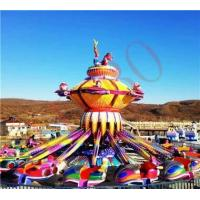 Wholesale Kiddie Rides 32 Seats Self Control Plane from china suppliers