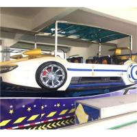 Wholesale Kiddie Rides Mini Flying Car Ride from china suppliers