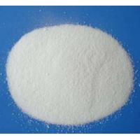 Buy cheap Organophilic Clay Early Strength Additive from wholesalers