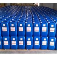 Buy cheap Organophilic Clay WH-10 OBM Detergent from wholesalers